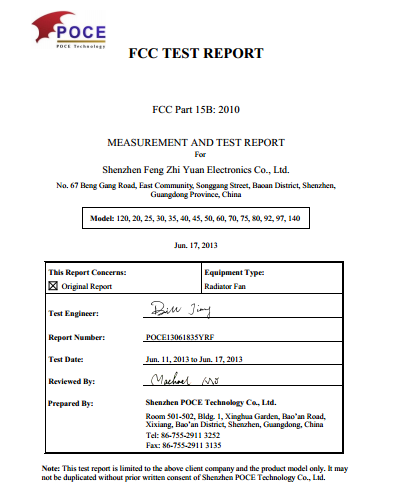 FCC test report